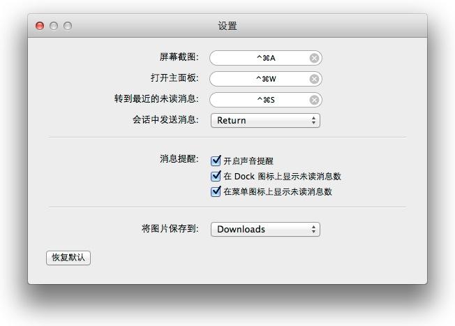WeChat-set